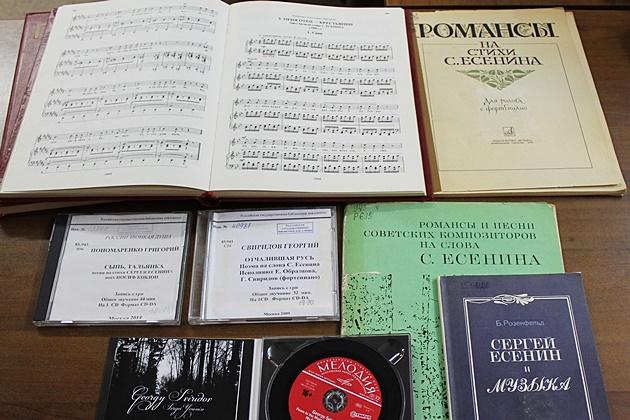 Книжная выставка Сергей Есенин 630.JPG