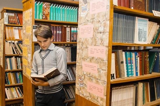 Книжная выставка «Молодежь читающая»550.jpg