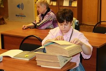 3 декабря  к Международному дню инвалидов –Поэтический час Мой свет_350.JPG