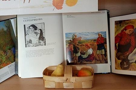 Книжно-иллюстративная выставка «Уж небо осенью дышало»450.jpg