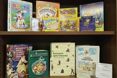 Праздник детской книги в РГБС 450.jpg