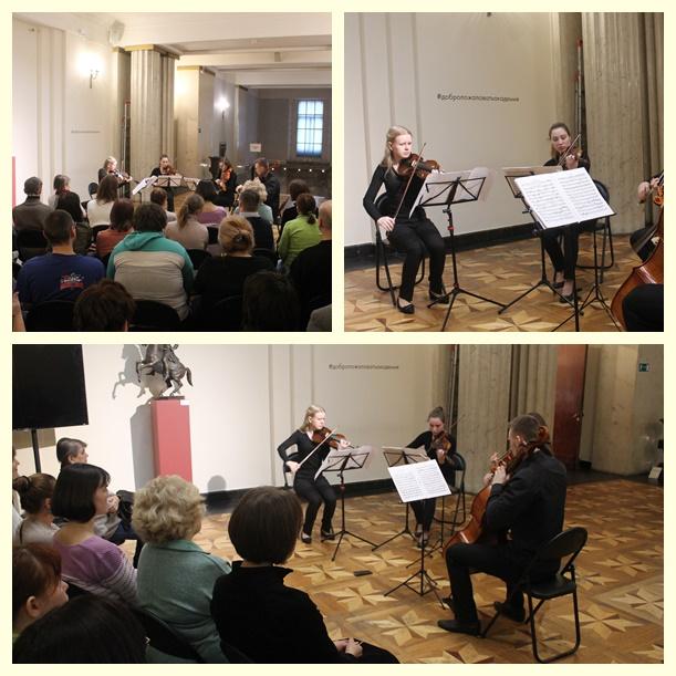 Концерт скрипичной музыки «Шедевры виртуозного романтизма».jpg