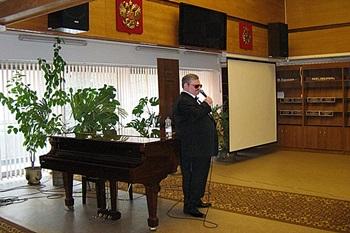 Концерт Ю. Н. Сарафанова_350.JPG