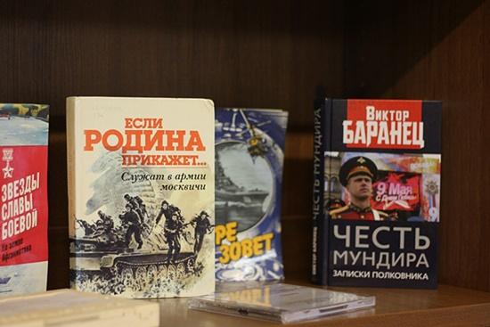 Книжная выставка «О Родине, о мужестве, о славе» 550.JPG