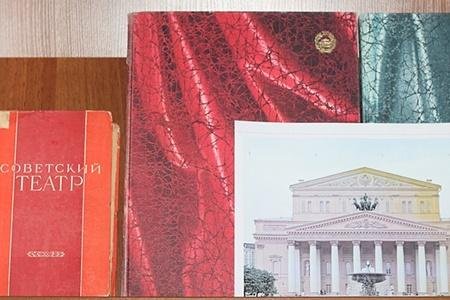Книжная выставка в РГБС «Жизнь — как пьеса» 450.JPG