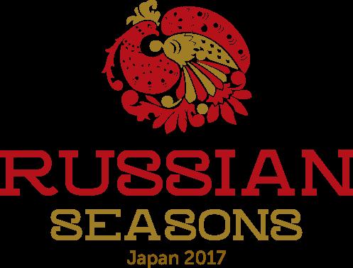"""Логотип """"Русские Сезоны"""" в Японии"""
