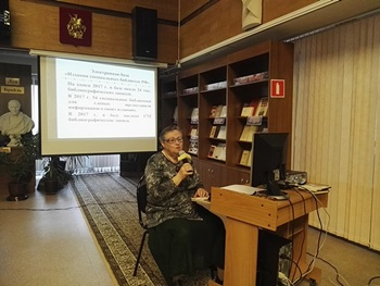 Программа Социокультурная реабилитация инвалидов9_350.jpg