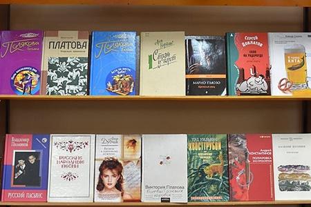 Литературно-музыкальная выставка «Осень, согретая участием», посвященная Международному дню пожилых людей 450.jpg