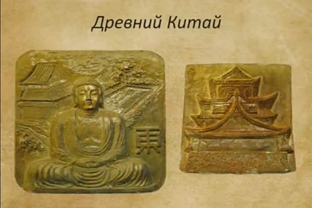 древний китай 630.jpg