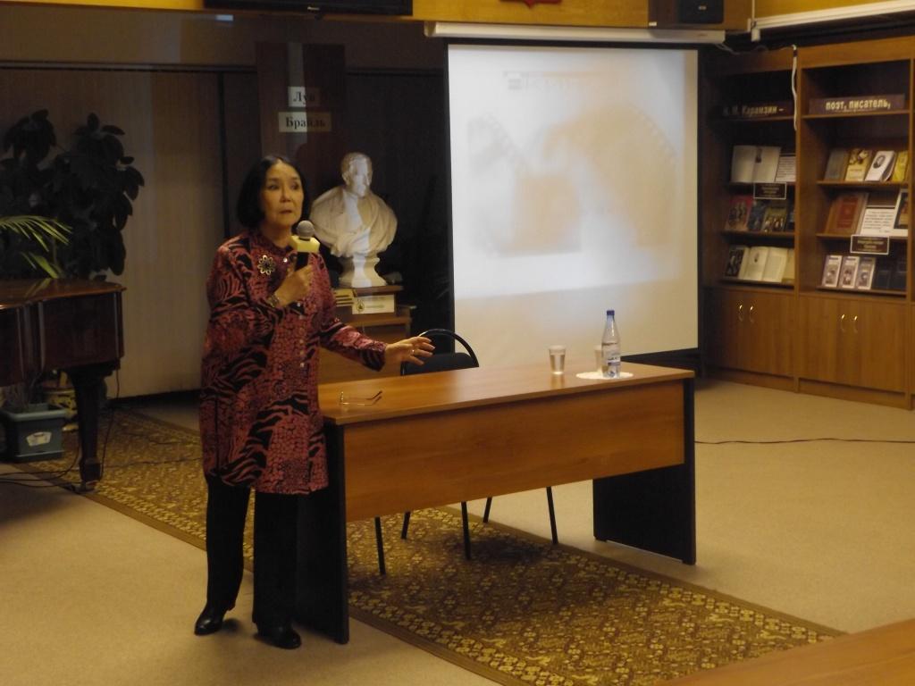 Встреча с Натальей Аринбасаровой в Читальном зале РГБС