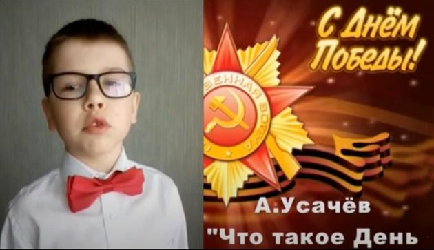 Дети и педагоги Школы-интерната № 26 г. Рязани 630.jpg
