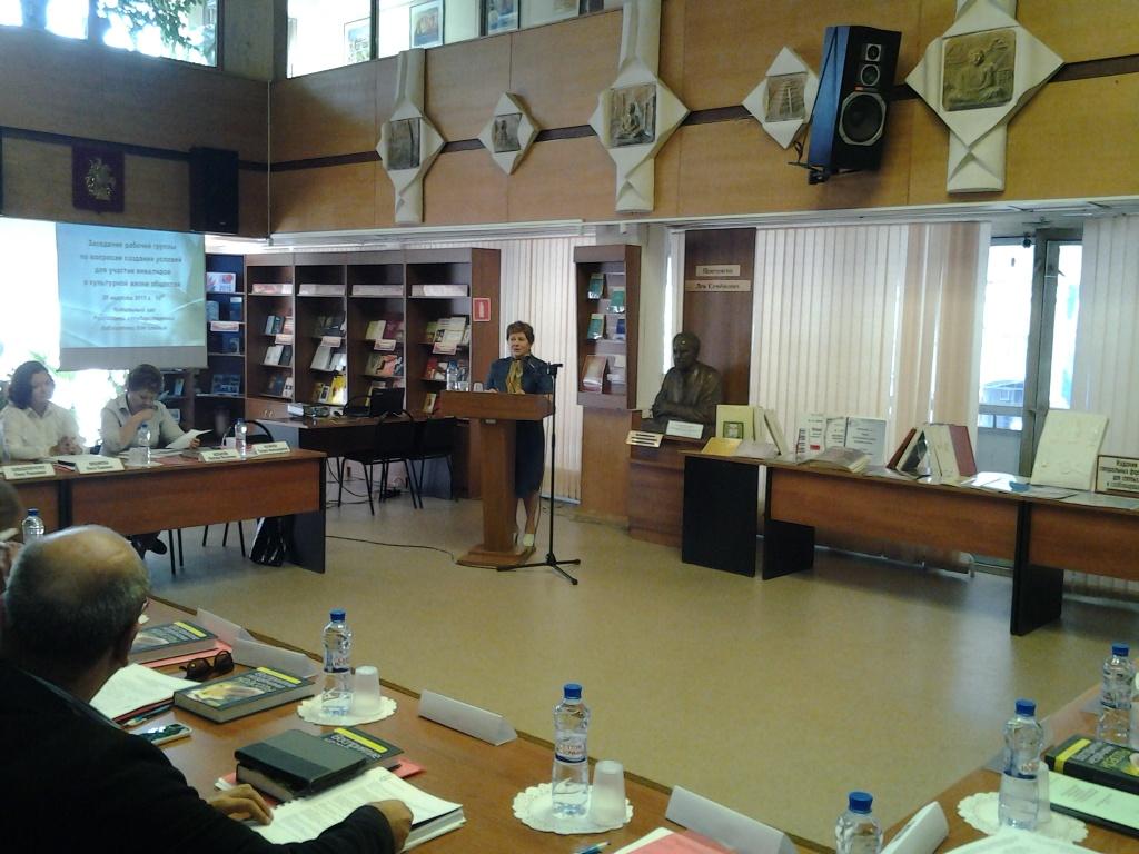 Читальный зал РГБС заседание рабочей группы. Выступление директора РГБС.