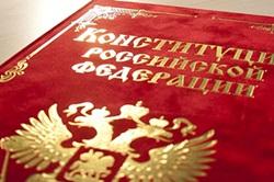 Книжная выставка «Закон, по которому мы живем» в РГБС_250.jpg