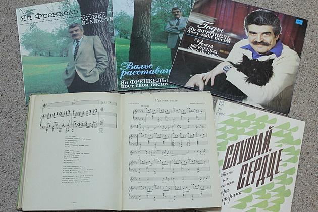 Книжно-иллюстративная выставка «Ян Абрамович Френкель»630.JPG