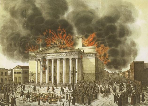 Пожар Большого театра в 1853 году.630.jpg