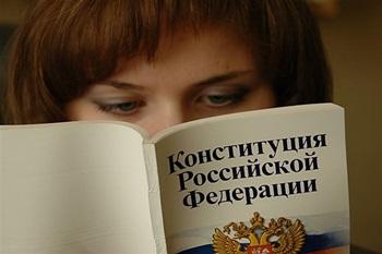 Выставка «День Конституции РФ» в РГБС_350.jpg