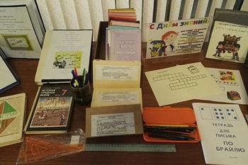 Книжно-иллюстративная выставка «Здравствуй, первое сентября! _350.jpg