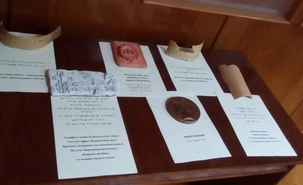 Выставка тактильных арт-объектов