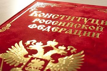 Книжная выставка «Закон, по которому мы живем» в РГБС_350.jpg