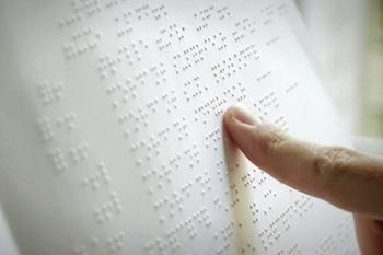 Книжная выставка «Творчество незрячих» в РГБС_350.jpg
