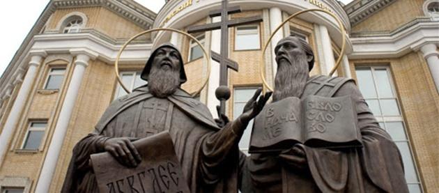 день славянской письменности и культуры630.jpg