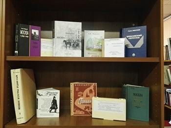 Книжная выставка в РГБС «С любовью о Москве»_350.jpg