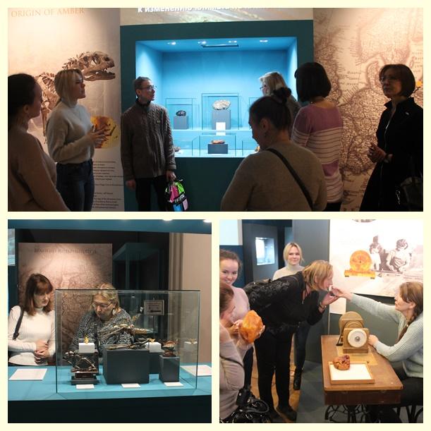 Интерактивно-познавательная выставка «Янтарь – второе солнце. Начало» коллаж.jpg