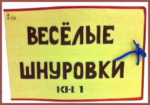 vsh1o.jpg