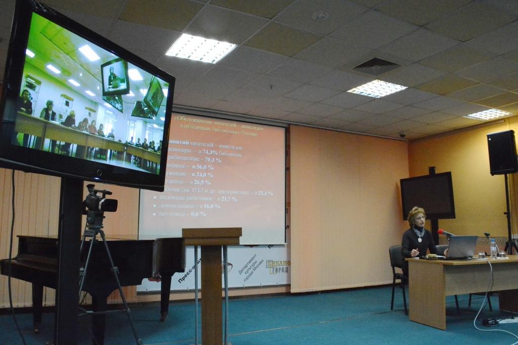 Лекционный зал в ЦУНБ им. Н.А. Некрасова