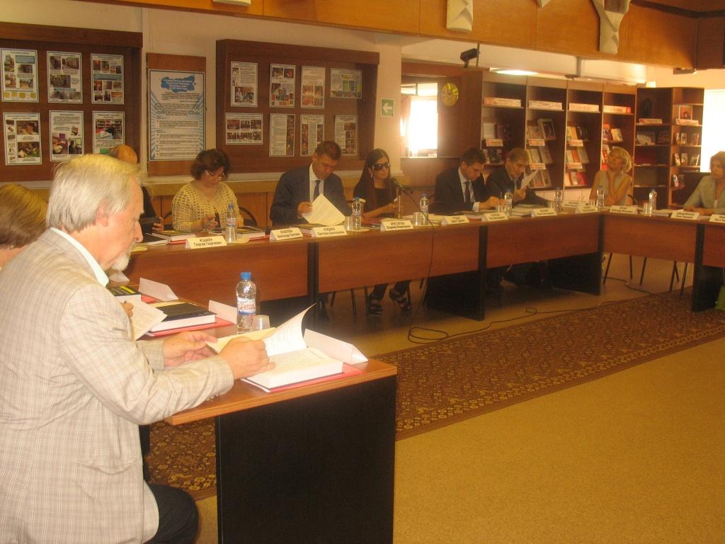Читальный зал РГБС заседание рабочей группы