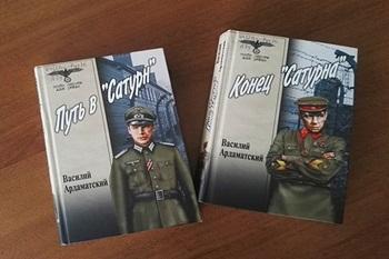 в гостях  Центральный пограничный музей ФСБ России_350.jpg