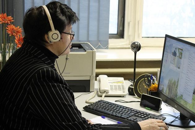 Доклад и презентация на международной онлайн-конференции «Абай – удивительная личность среди мыслителей мирового уровня»630.JPG