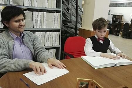 Конкурс в РГБС «Читаем и пишем по Брайлю» 450.jpg