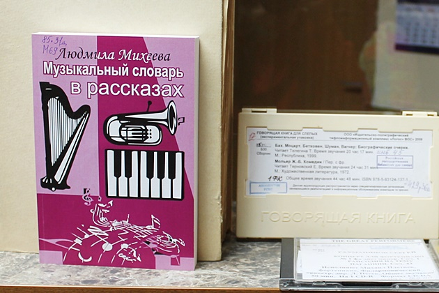 Книжная выставка День музыки 630.JPG
