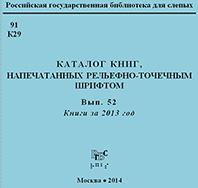 Каталог книг РТШ